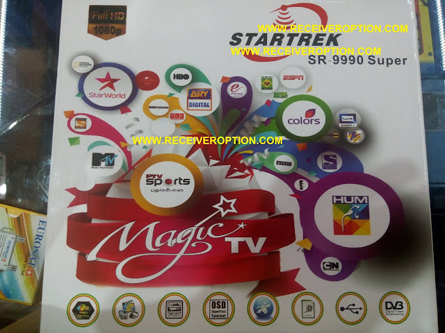 STARTREK SR-9990 SUPER HD RECEIVER BISS KEY OPTION