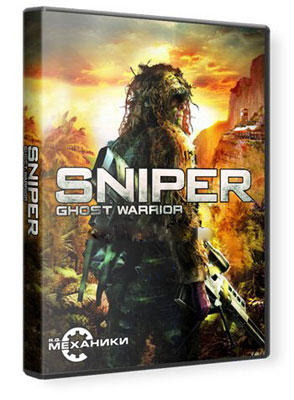 Sniper: Ghost Warrior Download for PC