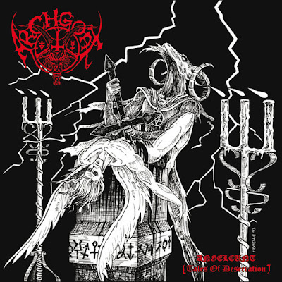 Skeletal Spectre - Tomb Coven