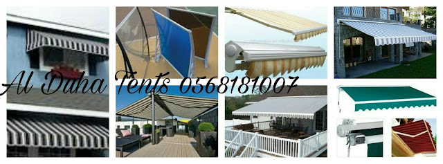 Awnings Suppliers in UAE