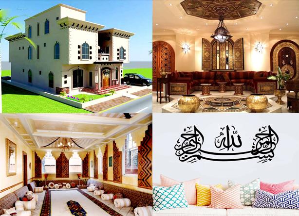Desain Rumah Gaya Arab