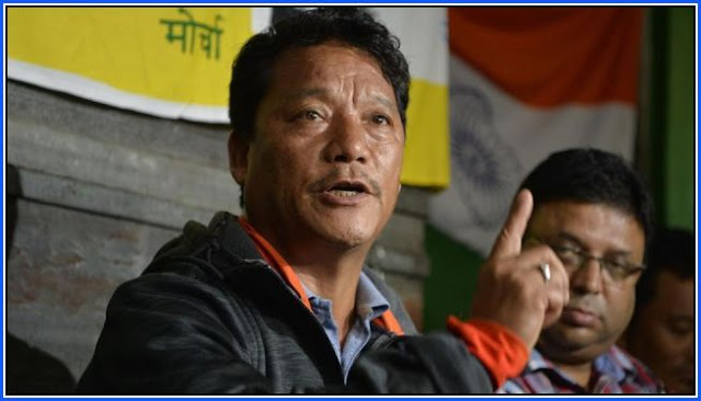 Bimal Gurung with Roshan Giri GJM leaders