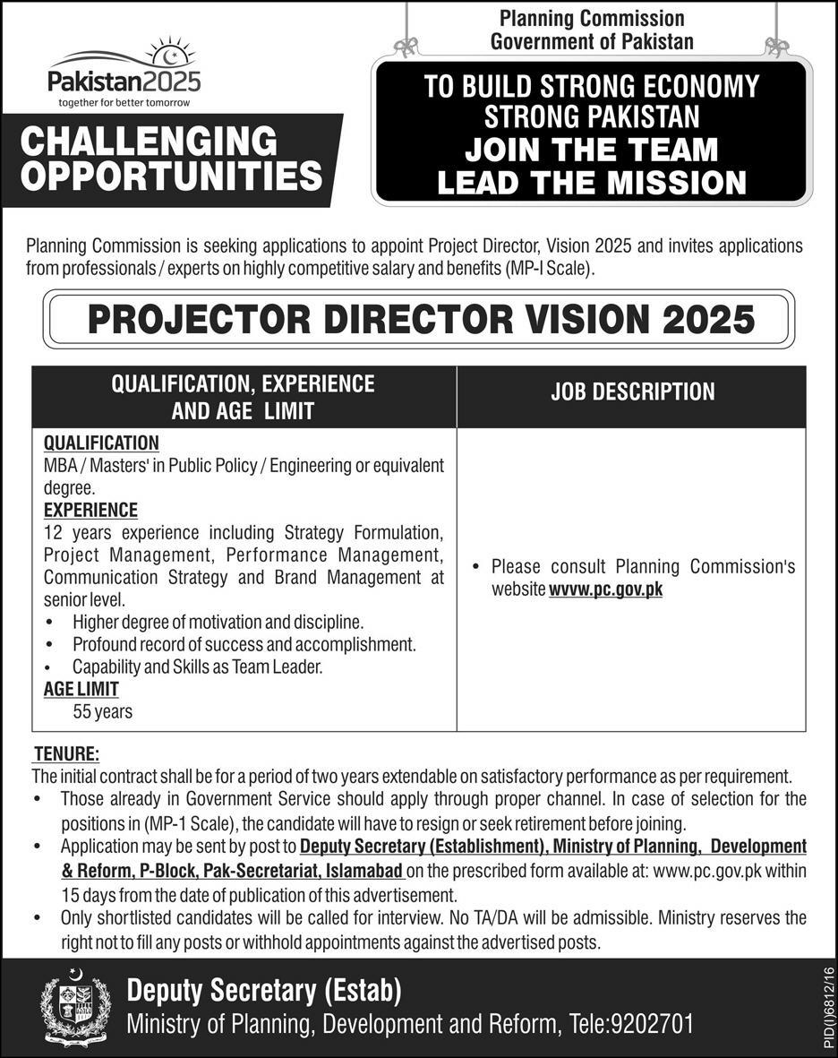Planning Commission Jobs In Ministry Of Planning Development And Reform Islamabad  15 June 2017
