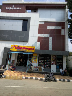 MOKSHAGNA SUPER MARKET Tirupati