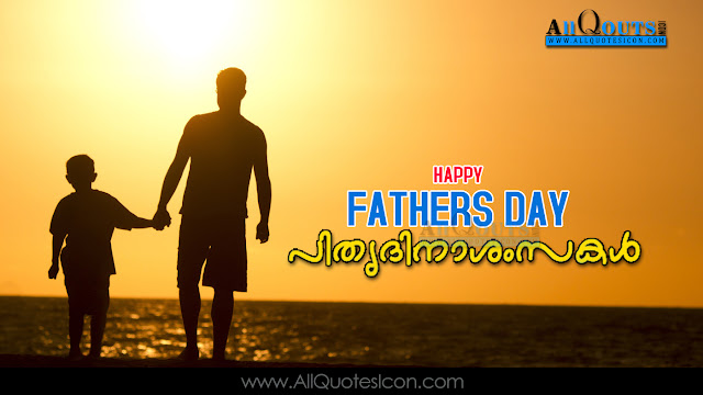 Malayalam-Fathers-day-quotes-images-inspiration-life-motivation-thoughts-sayings-free