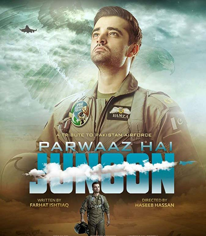 Parvaaz Hai Junoon Pakistani Movie earning