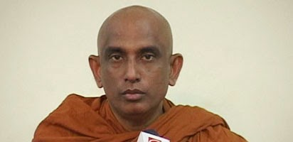 'No faith in govt's decision'- Rathna Thero