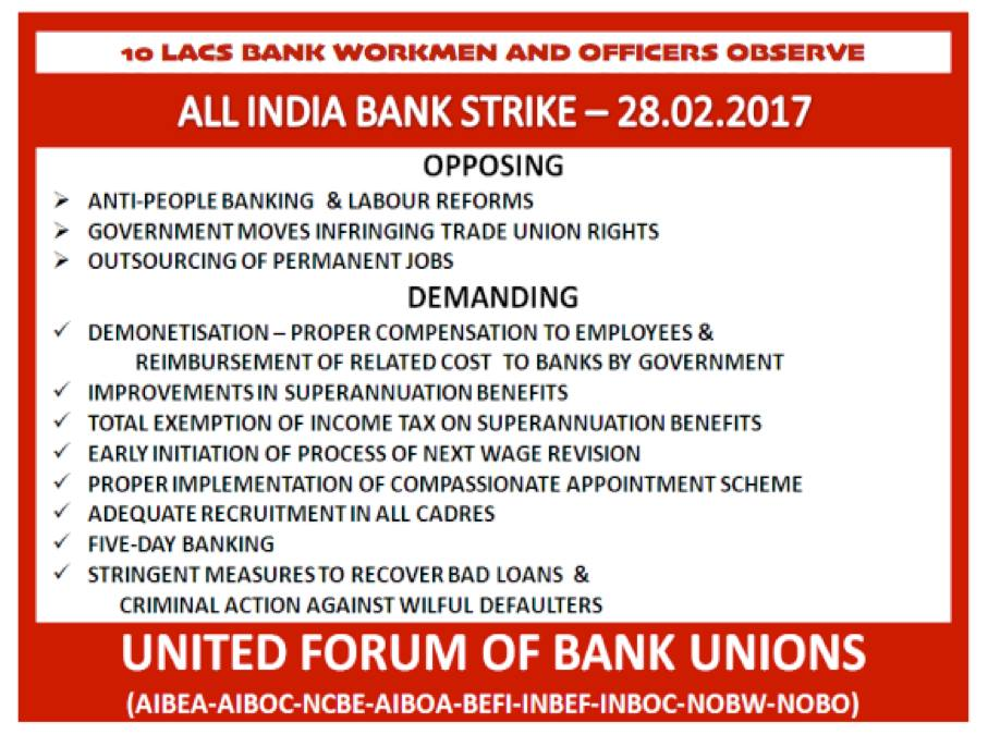All India Bank Strike on 28th February 2017  Make it Grand Success  Latest Bank Strikes in 2017