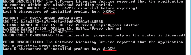 fredkimkspec - Ms office grace activation key