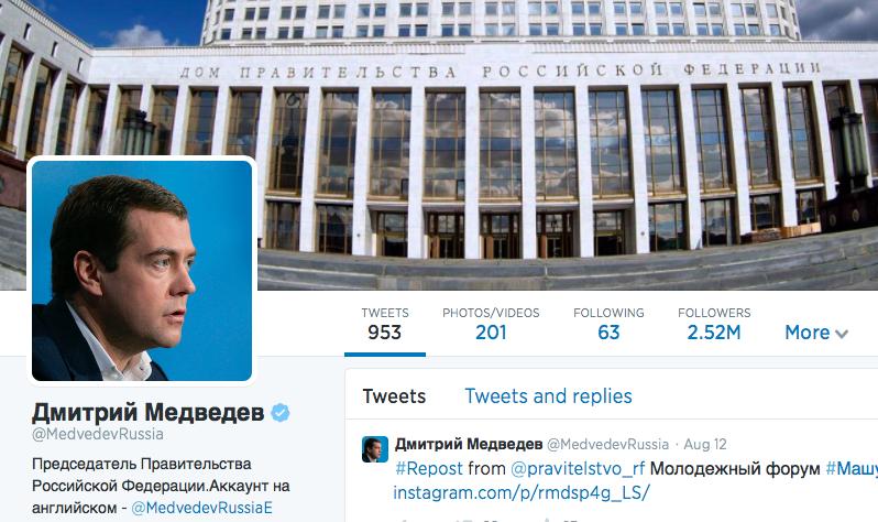 俄羅斯總理Twitter帳號被駭!發文:我要辭職