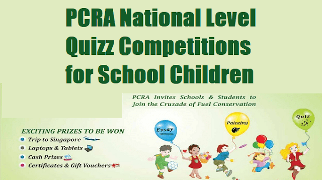 PCRA National Level Quiz Competitions for School Children 2017