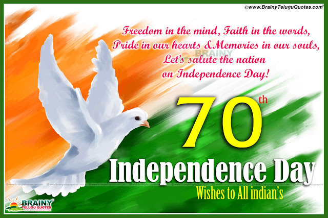 Here is a 2016 Happy Independence Day August 15 Quotes and Greetings images, Famous English August 15th Speech and Story, 70th Independence Day Wallpapers and Messages, Independence Day Celebrations and Quotes images, best Indian Independence Day Flag and Wallpapers, Inspiring Independence Day Wishes for Friends.