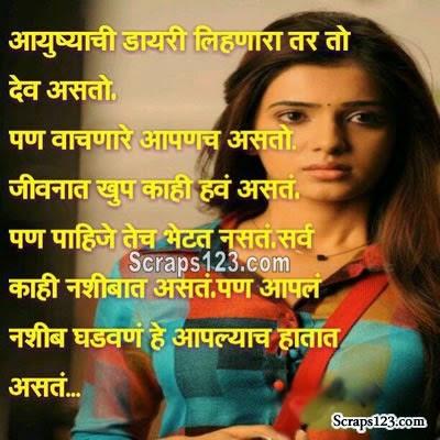 20 Anmol Vachan in Hindi language wallpapers image अनमोल