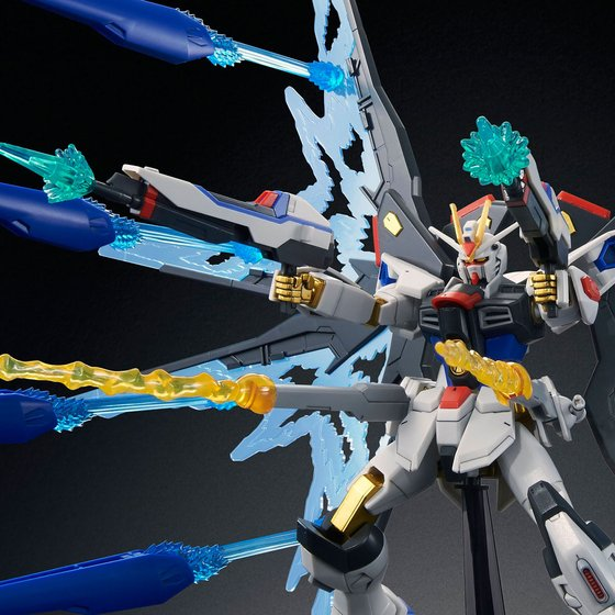 P-Bandai: HGCE 1/144 Strike Freedom Gundam Plus Wings of Light DX Edition