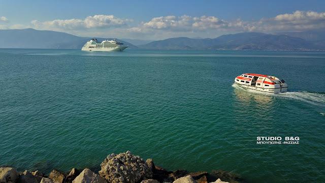 Παρθενικό ταξίδι στο Ναύπλιο για το κρουαζιερόπλοιο Seabourn Ovation (βίντεο drone)