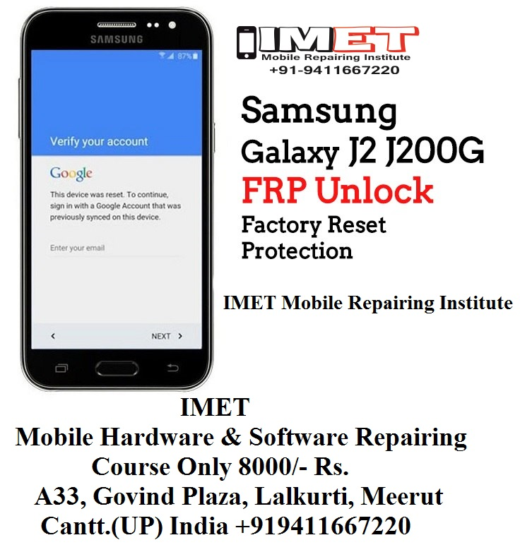 Samsung J200G FRP Unlock Using Dream Tool V4 - IMET Mobile
