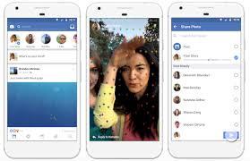فيس بوك تخطو خطوة حاسمة نحو سحق سناب شات
