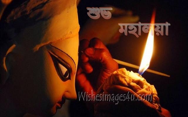 Mahalaya Bangla Whatsapp Photos 2019
