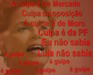 Jararaca mentirosa. Na verdade, Dilma é inimiga do mercado