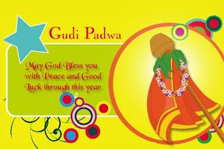 Gudi Padwa Whatsapp DP