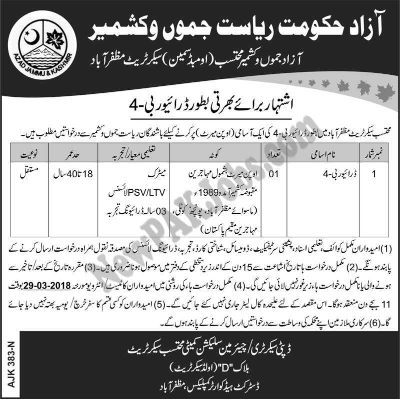 Jobs in AJK Azad Kashmir for Drives Today 10 March 2018