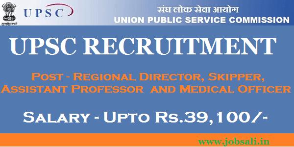 UPSC Notification 2017, UPSC Vacancy, UPSC Jobs