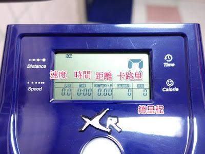 XR%25E5%2581%25A5%25E8%25BA%25AB%25E8%25BB%258A38_121515_112900_PM.jpg