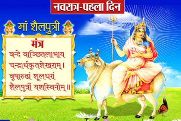 Aakhir Navratri 9 Din Hi Kyon Manaaya Jaata Hai Aur Iska Itihas Kya
