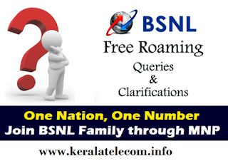 BSNL extended FREE All India Roaming Offer further for one year on PAN India basis with effect from 15th June 2016