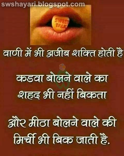 The Truth Of Life Quotes Alluring Real Truth Life Quotes  Swshayari