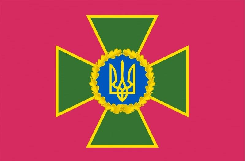 Прапор Державної прикордонної служби України