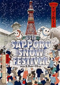 Sapporo Snow Festival 2014, Hokkaido