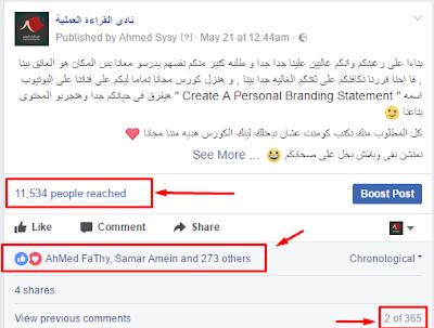 نادى القراءه العمليه 2017