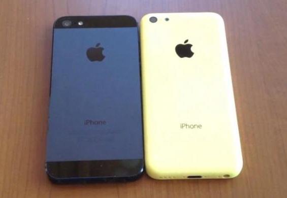 Inilah Perkiraan Harga iPhone Murah - BugTekno