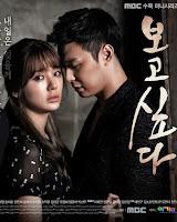 Drama Korea I Miss You Subtitle Indonesia