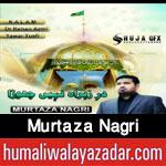 http://www.humaliwalayazadar.com/2016/04/murtaza-nagri-manqabat-2016.html