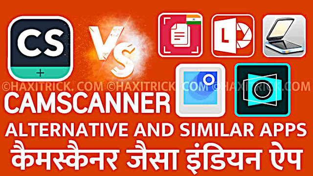 CamScanner Jaisa Indian App Alternative For Android Free DOwnload