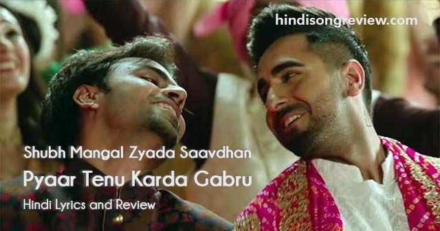 pyaar-tenu-karda-gabru-lyrics-in-hindi-shubh-mangal-zyada-saavdhan