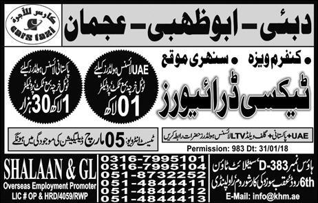 Taxi Drivers Jobs in Dubai, Abu Dhabi Today 03 March 2018