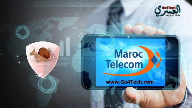 حصريا الإنترنت مجانا على اتصالات المغرب وبطريقة بسيطة جدا ، تعرف عليها !