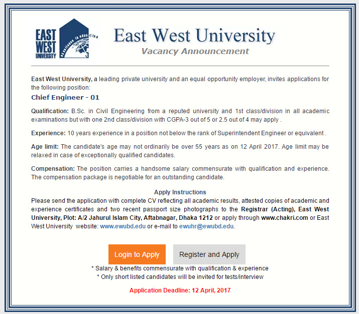 East West University - Post Title Chief Engineer - Job Circular