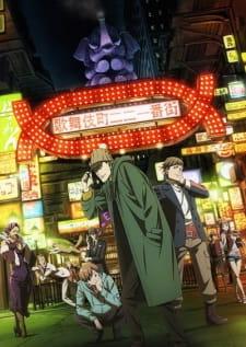Kabukichou Sherlock - Thám tử Kabukichou  VietSub
