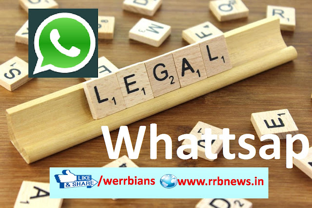 whattsapp notice legally valid digital notice rrb news gramin bank news