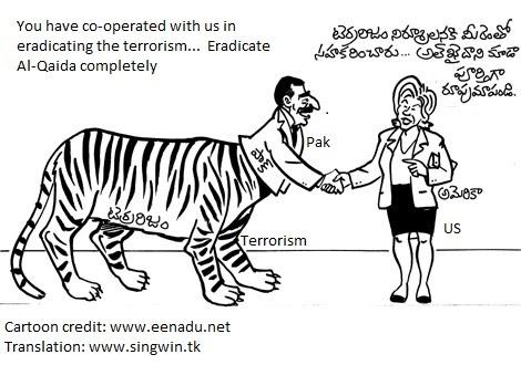 www.singwin.tk: US asking Pakitan to fight against terrorism