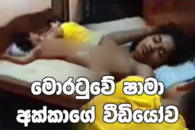 kalu suussa sex when massage