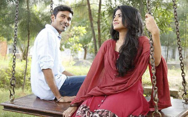 maruvarthai pesathe song download lyrics in tamil