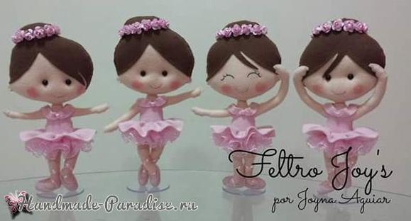Танцующие балеринки из фетра, 4 выкройки (1)