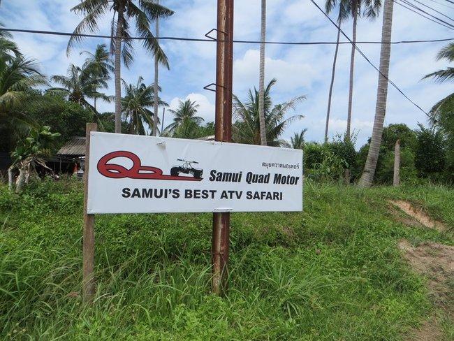 поездка на квадроциклах  Самуи