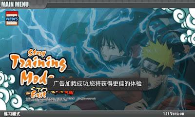 Download Naruto Senki Mod Unlimited money coin Storm2 Demo Apk Terbaru Gratis : Assalamualaikum wr wb dan salam sejahtera bagi kita semua. Pada kesempatan kali ini saya akan share tentang naruto senki mod. Kali ini naruto senki mod berjudul Naruto Senki Mod Storm2 Demo Apk new update. Mod ini sangat menarik untuk dicoba.