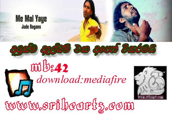 Sinhala songs full albums free download